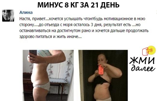 Прыгалка как похудеть